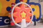 Roda Gigante Inflável Tridimensional - 4,00m - Foto 2